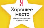 Оленёнок вбежал в Московский автомобильный техцентр