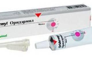 Инструкция по применению мази Оридермил, препараты аналоги и отзывы