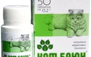Препарат Кот Баюн: состав и инструкция по применению для кошек и собак, отзывы владельцев