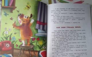 Книжки про котов и собак, которые нравятся детям и взрослым