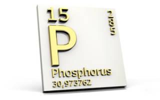 Фосфор: описание, значение для организма человека и дневная доза минерального вещества